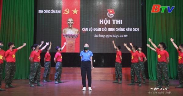 Đoàn viên Trường Sĩ quan Công binh quyết tâm đẩy lùi dịch bệnh