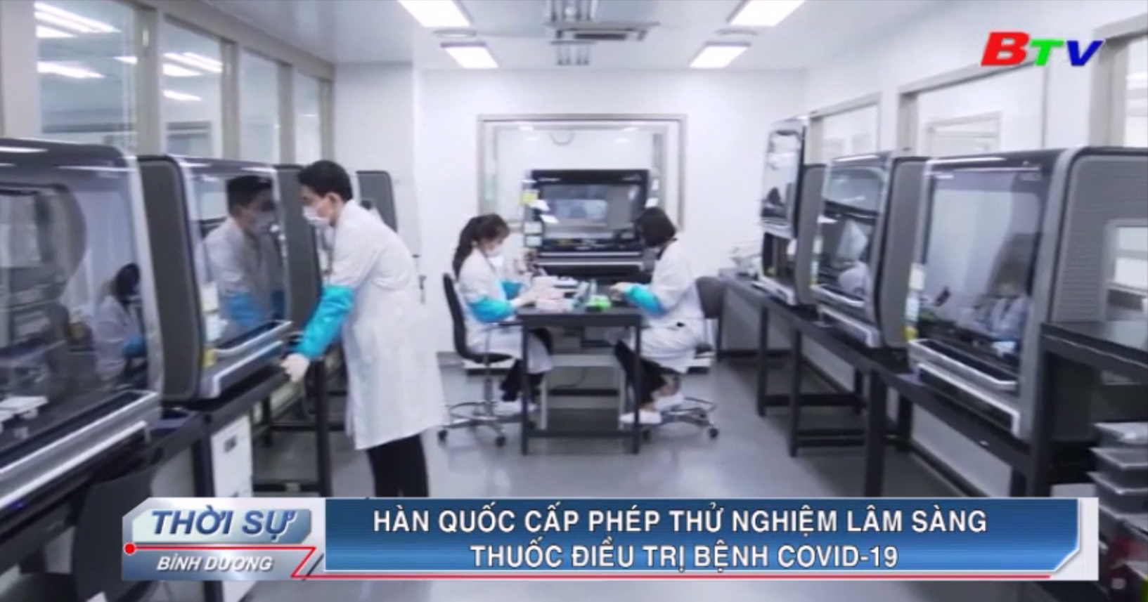Hàn Quốc cấp giấy phép thử nghiệm lâm sàng thuốc điều trị bệnh Covid-19
