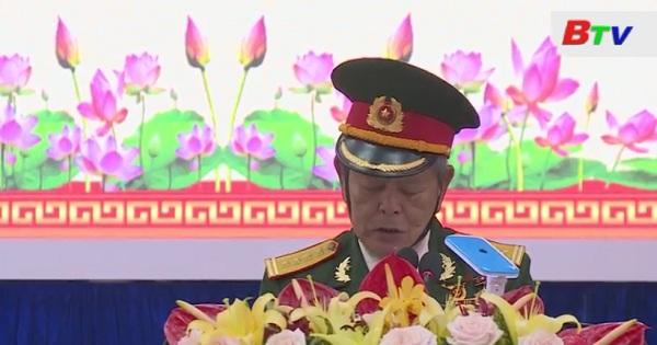 Họp mặt kỷ niệm 57 năm chiến thắng Phước Thành