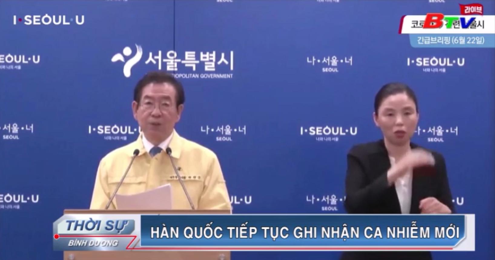 Hàn Quốc tiếp tục ghi nhận ca nhiễm mới