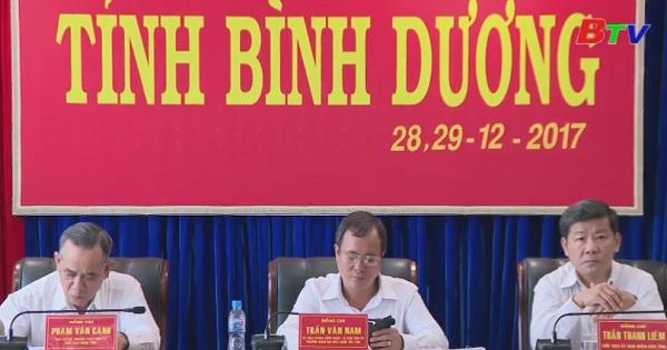 Hội nghị triển khai kế hoạch phát triển KTXH và dự toán ngân sách Nhà nước 2018