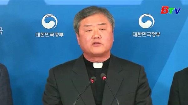 Báo cáo điều tra mới về cựu Tổng thống Park Geun-hye
