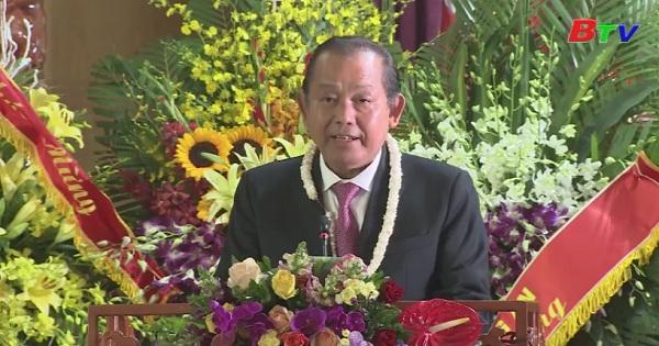Đại lễ Phật đản Phật lịch 2562, dương lịch 2018