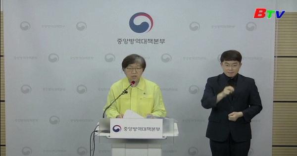 Hàn Quốc - Bật đèn xanh cho sử dụng thuốc Remdesivir để điều trị covid-19