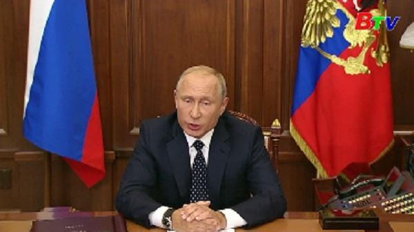 Tổng thống Putin nói về chế độ hưu trí gây tranh cãi của Nga