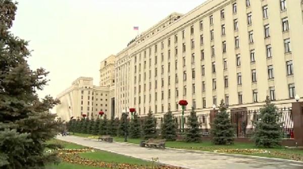 Ngoại trưởng Nga - Mỹ điện đàm chuẩn bị cho cuộc gặp thượng đỉnh