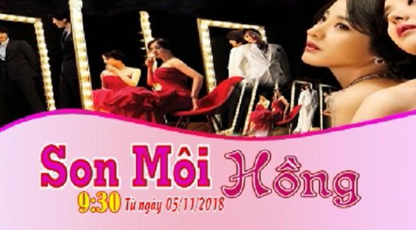 Son Môi Hồng