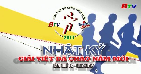 Nhật ký Giải Việt Dã chào năm mới lần thứ 18 năm 2016