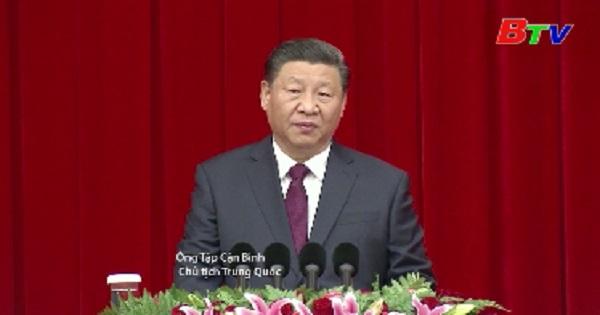 Thông điệp năm mới 2021 của Chủ tịch Trung Quốc