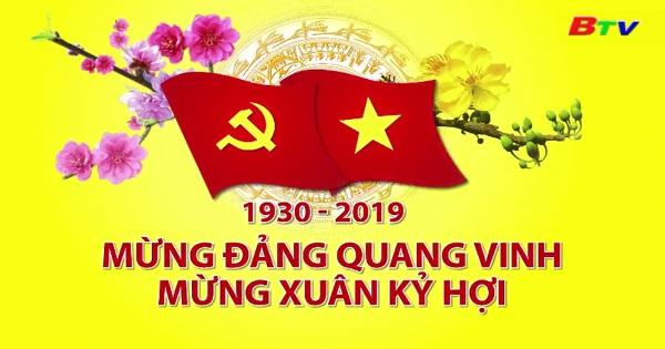 Mừng Đảng, Mừng Xuân Kỷ Hợi 2019