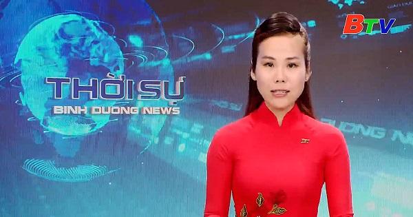 Đến 18 giờ ngày 1/3, Việt Nam ghi nhận thêm 13 ca mắc COVID-19
