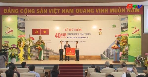 Bệnh viện Nhi Đồng 2 Thành phố Hồ Chí Minh kỷ niệm 40 năm thành lập