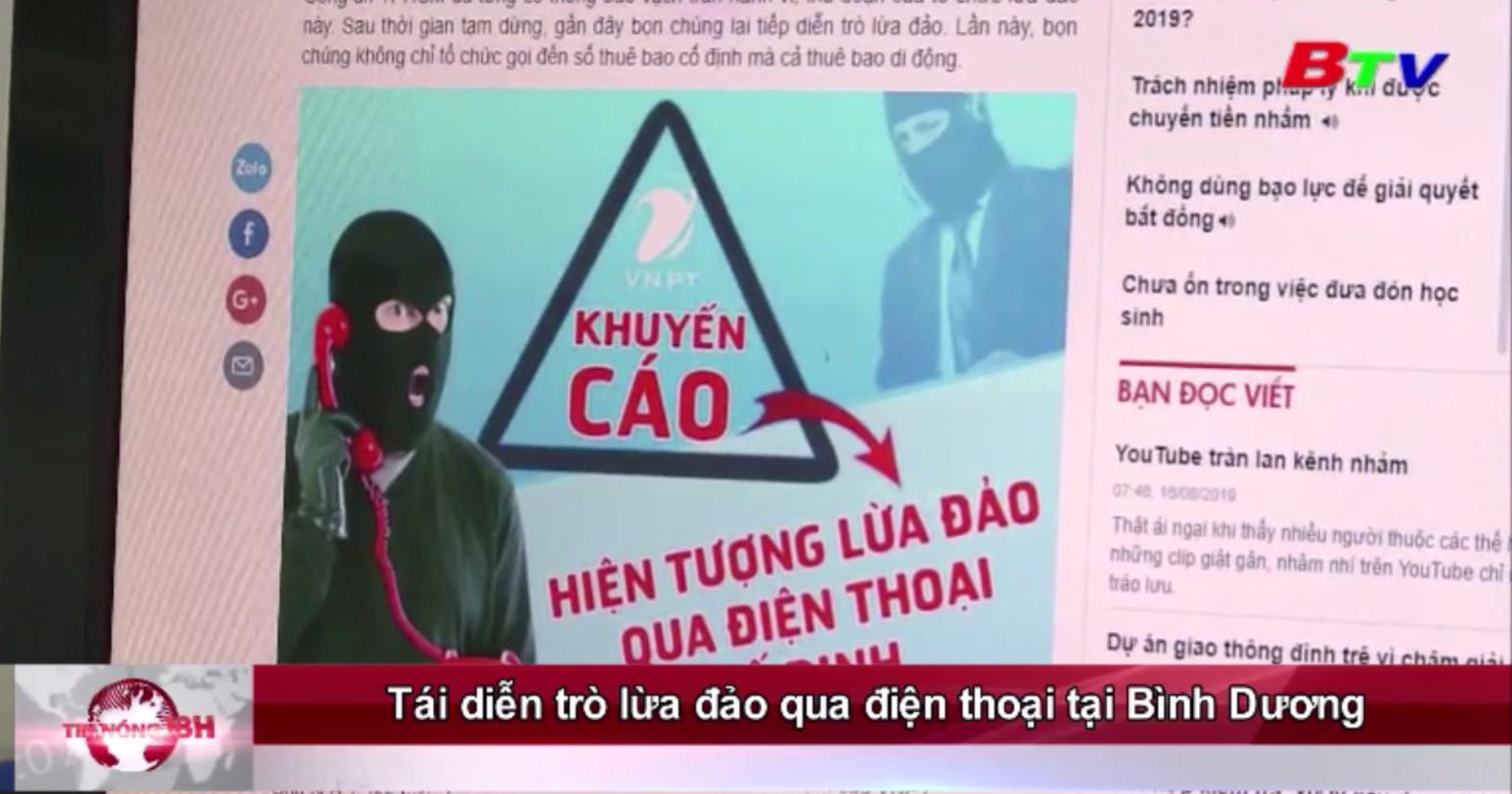 Bình Dương: Tái diễn trò lừa đảo qua điện thoại