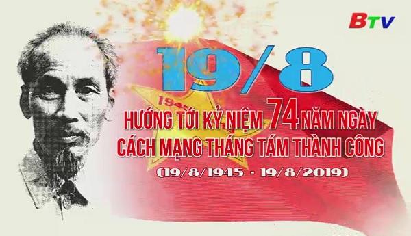 Kỷ niệm 74 năm Ngày Cách mạng Tháng Tám thành công (19/8/1945 - 19/8/2019)