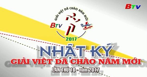 Nhật ký Giải Việt Dã chào năm mới lần thứ 18 năm 2016 (ngày 02/1/2017)