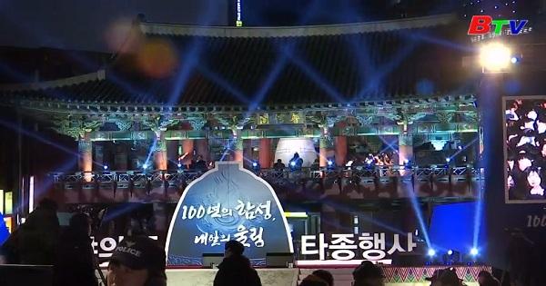 Hàn Quốc đón năm mới bằng lễ rung chuông
