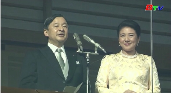 Thông điệp năm mới đầu tiên của Nhật hoàng Naruhito