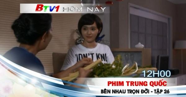 Phim trên BTV1 ngày 1/7/2017