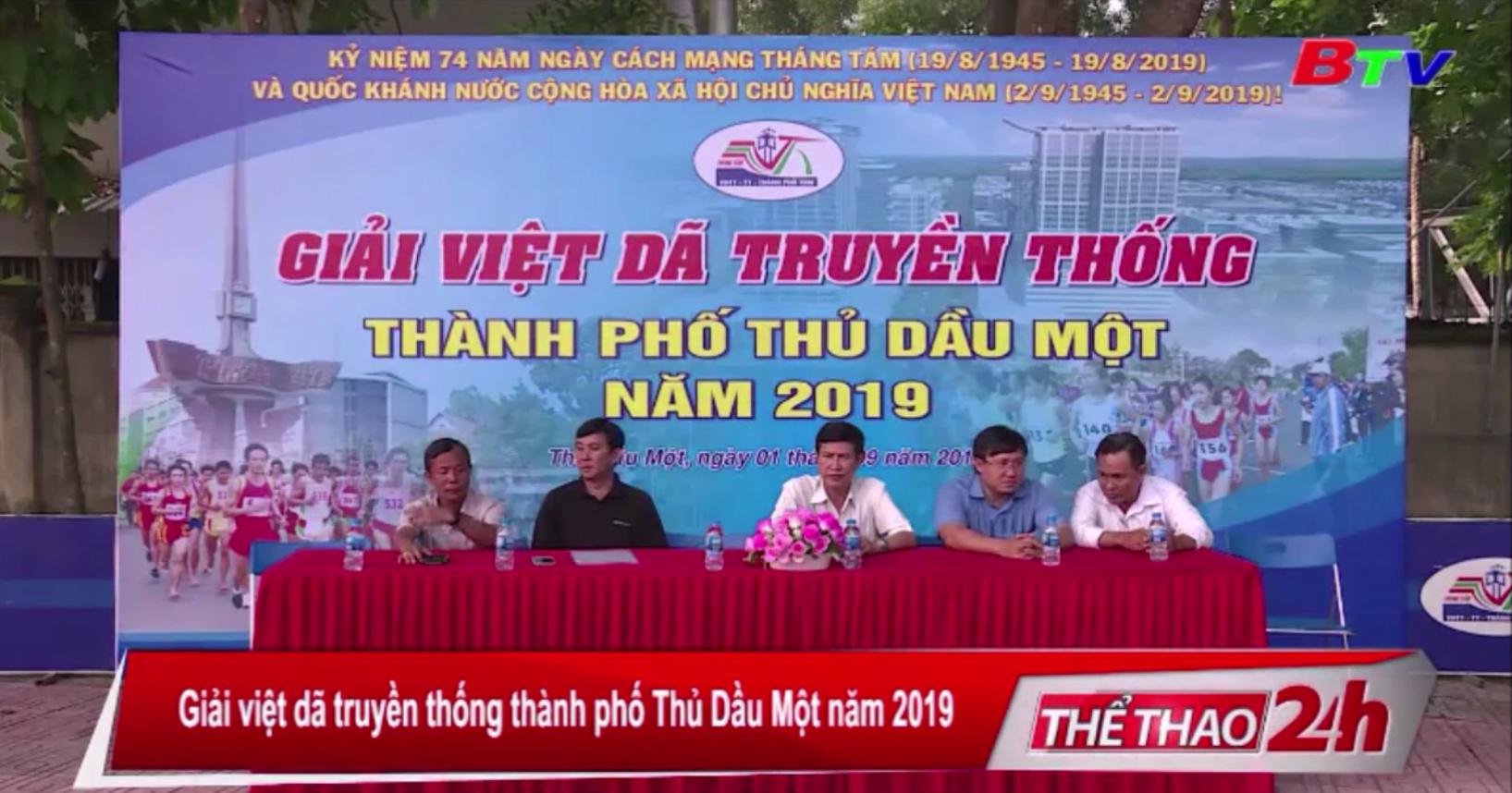 Giải việt dã truyền thống thành phố Thủ Dầu Một năm 2019