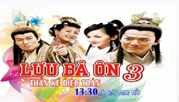 Phim Lưu Bá Ôn (Phần 3)