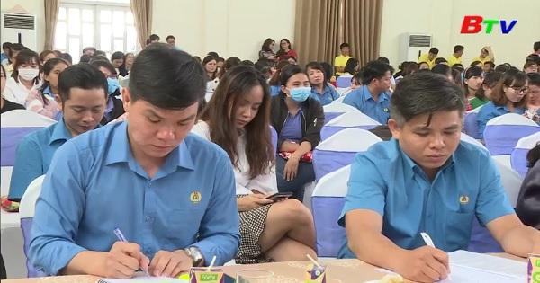 Bình Dương tổ chức nhiều hoạt động chào mừng 91 năm thành lập công đoàn Việt Nam
