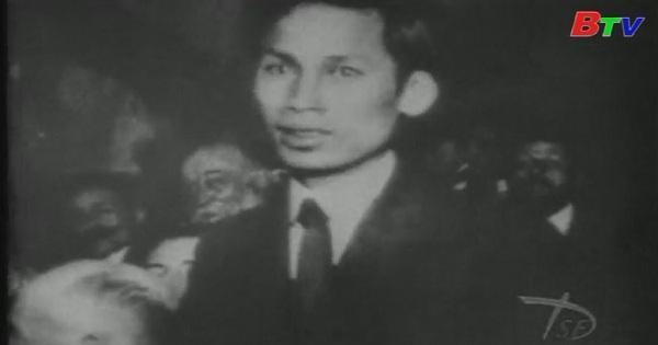 Việt Nam Hồ Chí Minh