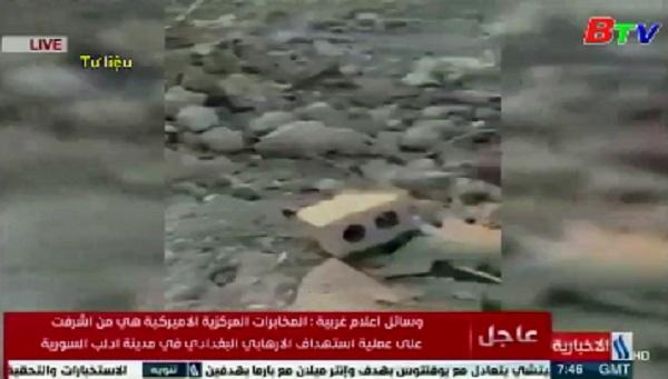 Pháp không kích IS ở Iraq