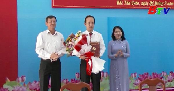 Huyện Bắc Tân Uyên công bố quyết định về công tác cán bộ