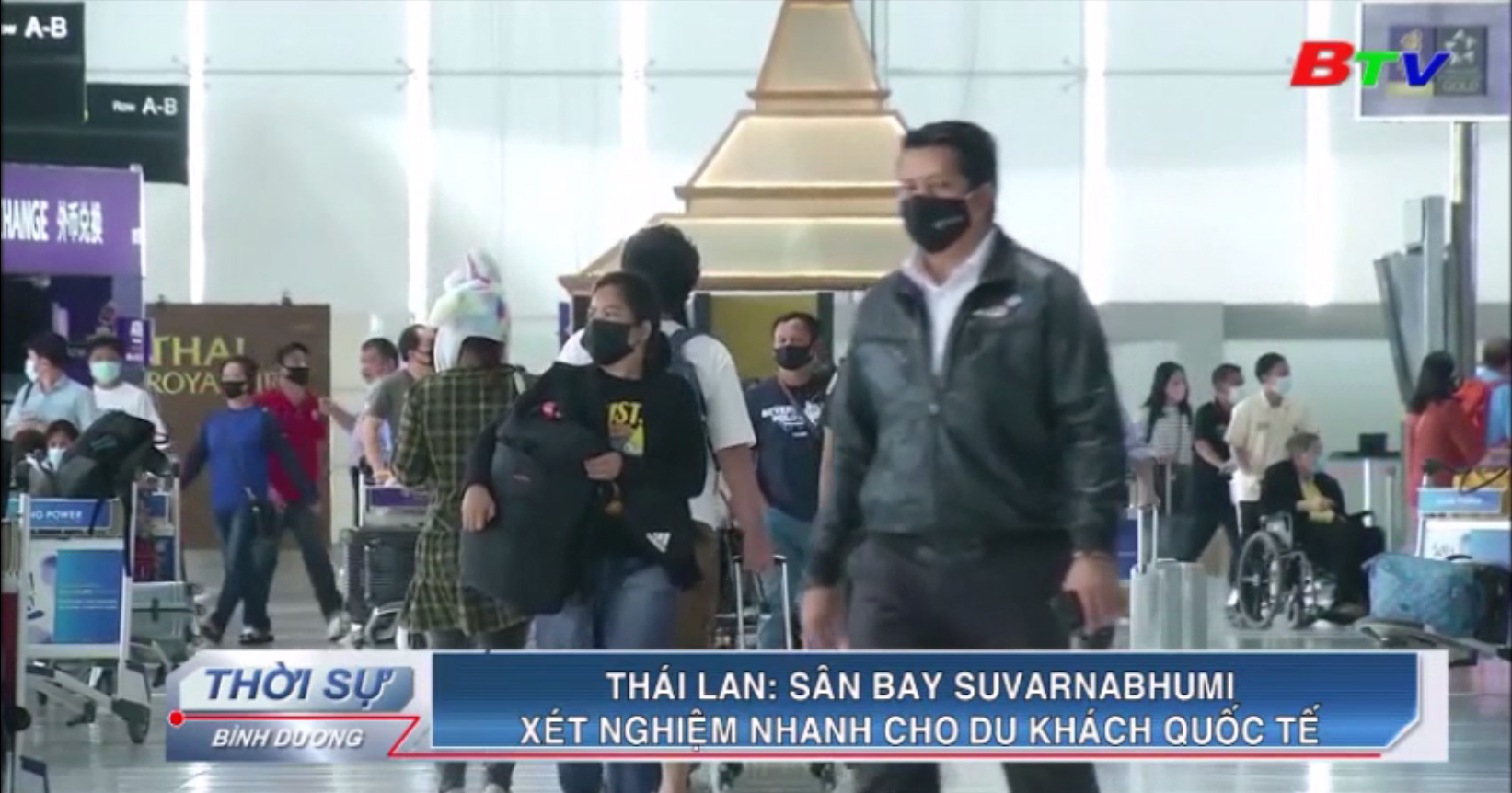 Thái Lan - Sân bay Suvarnabhumi xét nghiệm nhanh cho du khách quốc tế