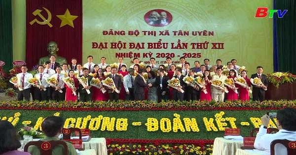 Kế hoạch Đại hội Đảng các cấp đúng tiến độ và đạt chất lượng