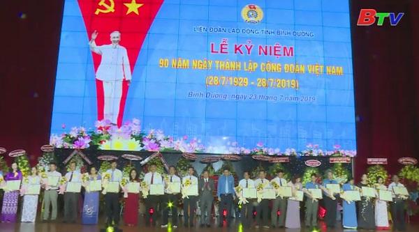 Sôi nổi các hoạt động chào mừng Ngày Thành lập Công đoàn Việt Nam