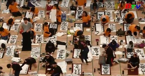 Cuộc thi thư pháp đầu năm mới tại Nhật Bản