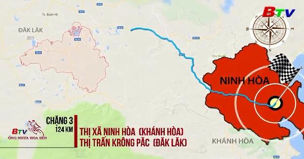 Tường thuật Giải xe đạp TH Bình Dương - Cúp Ống nhựa Hoa Sen (chặng 3: Khánh Hòa - Đăk Lăk)