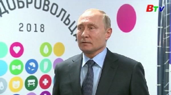 Tổng thống Nga cảnh báo sẽ buộc phải trả đũa nếu Mỹ rút khỏi INF