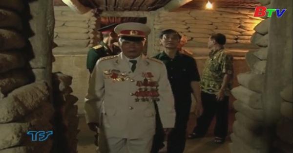 Sư đoàn 7 anh hùng - Tập 1: Từ Điên Biên đến Miền Đông Nam Bộ
