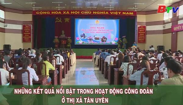 Những kết quả nổi bật trong hoạt động công đoàn ở thị xã Tân Uyên