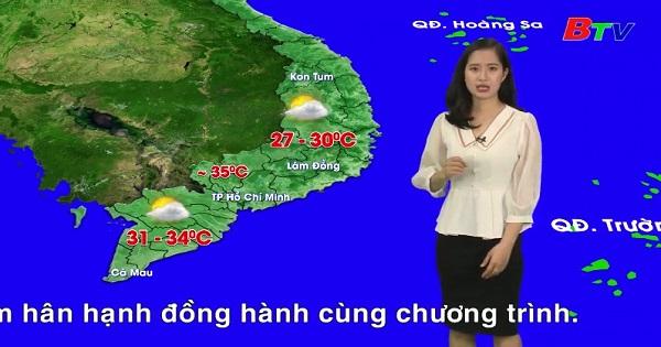 Bản tin Thời tiết (Ngày 4/1/2020)