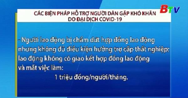 Các biện pháp hỗ trợ người dân gặp khó khăn do đại dịch COVID-19