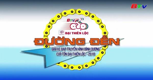 Đường đến Giải đua xe đạp THBD Cúp Tôn Đại Thiên Lộc 2018