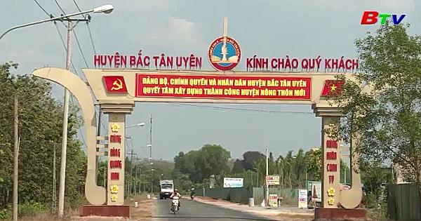 Đảng bộ huyện Bắc Tân Uyên thực hiện thắng lợi nhiều mục tiêu trong nhiệm kỳ 2015-2020