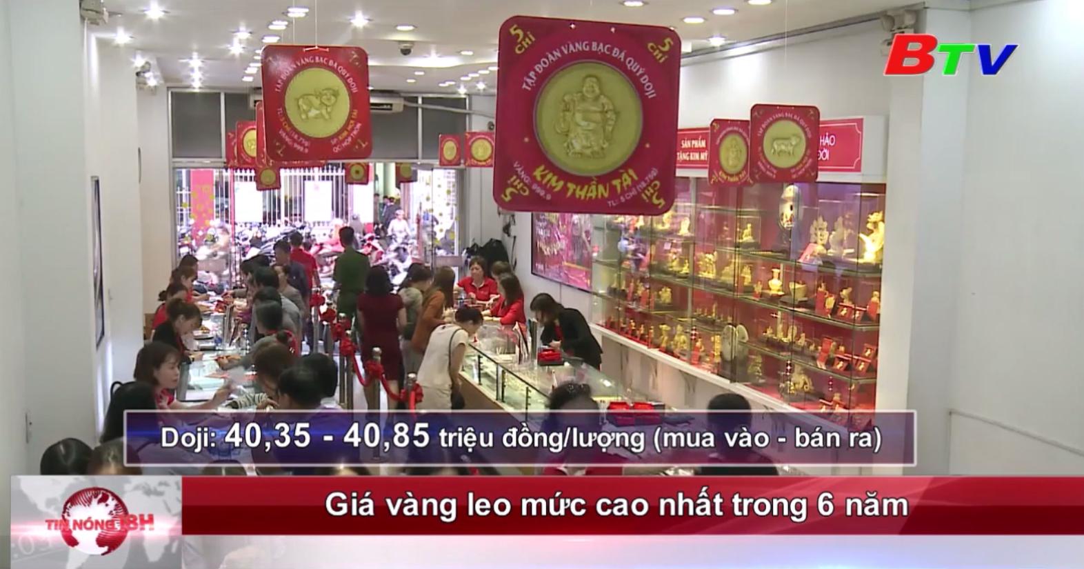 Giá vàng leo mức cao nhất trong 6 năm