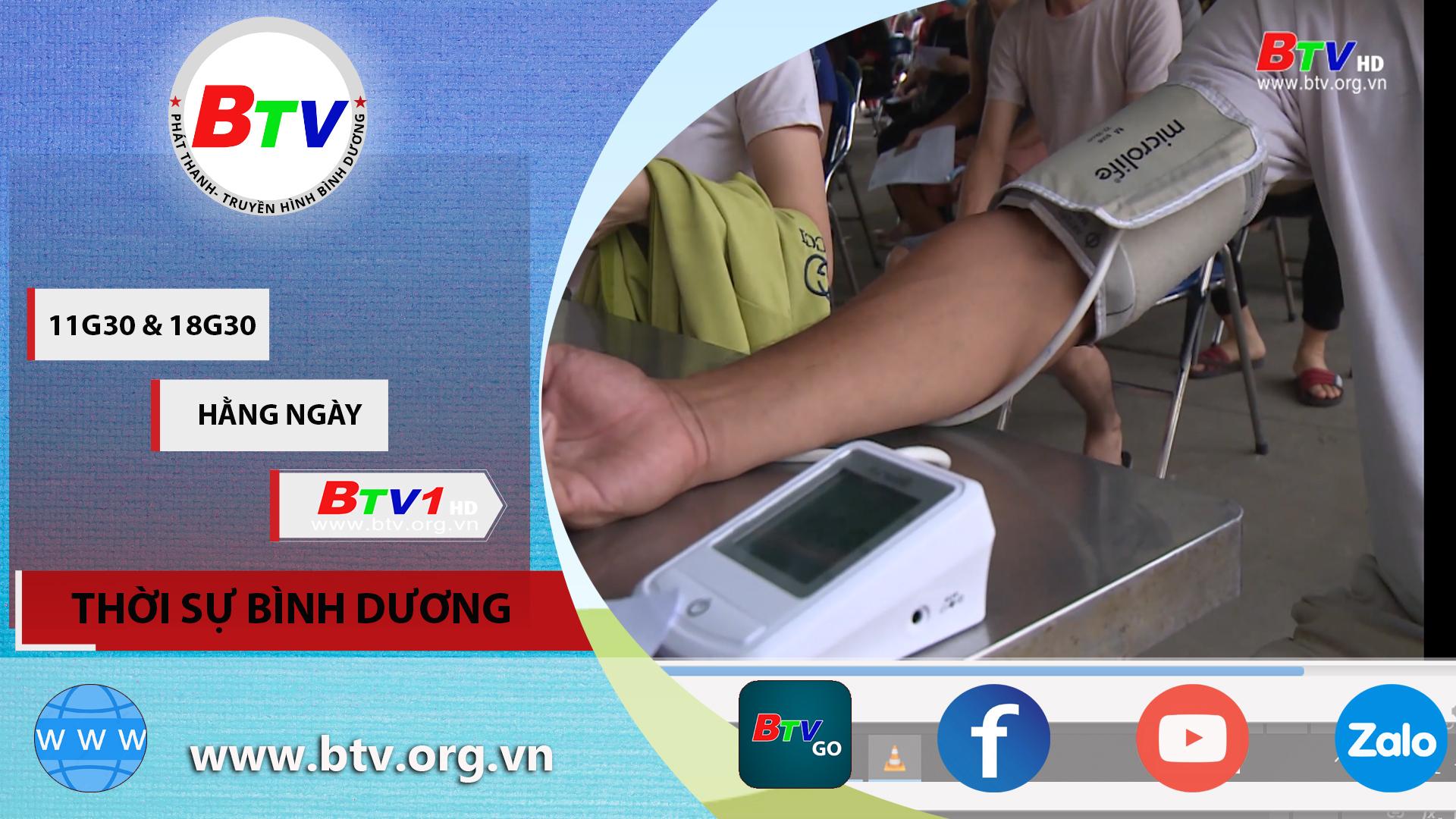 Thuận An quyết tâm phủ đủ vaccine mũi 2