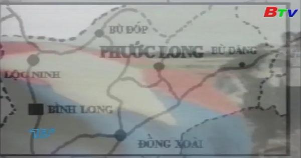 Sư đoàn 7 anh hùng - Tập 4: Từ Phước Long đến chiến dịch Hồ Chí Minh