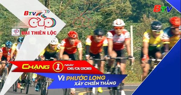 Đường đến Giải Đua xe đạp Truyền hình Bình Dương Cúp Tôn Đại Thiên Lộc 2018 (chương trình 1)