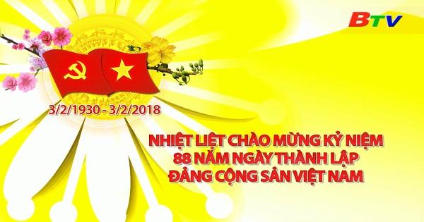 Chào mừng kỷ niệm 88 năm ngày thành lập Đảng Cộng Sản Việt Nam
