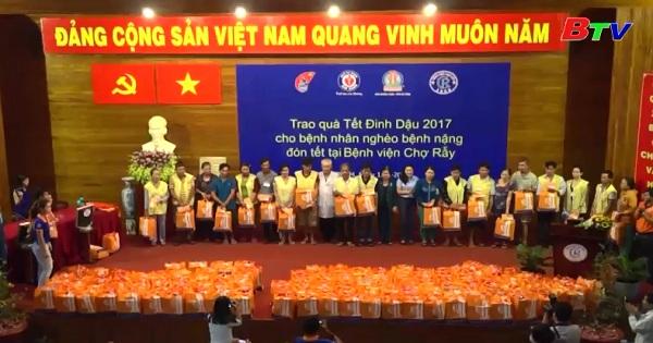Quỹ từ thiện Kim Oanh - Những tấm lòng vàng trong muôn sự sẻ chia