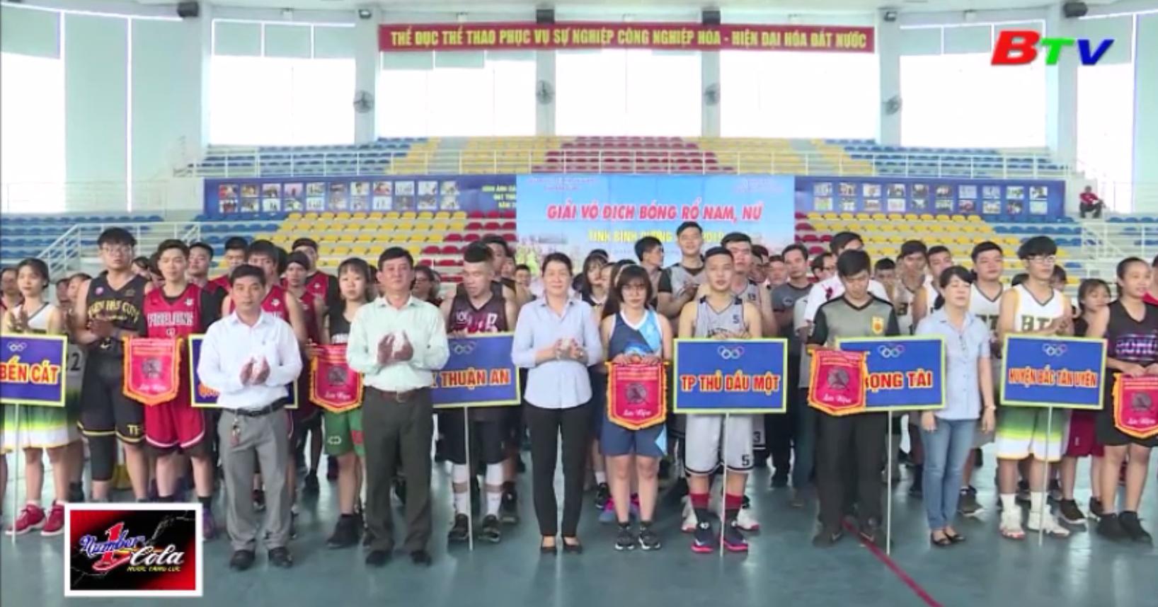 Khai mạc Giải vô địch bóng rổ tỉnh Bình Dương năm 2019