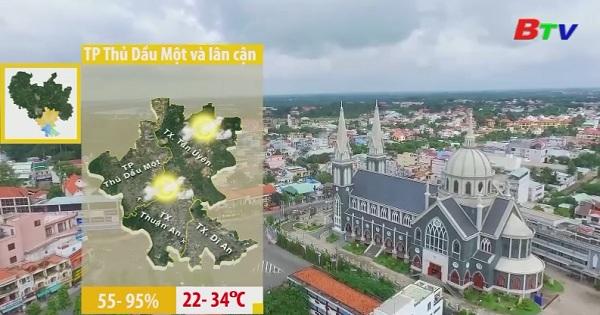 Bản tin Thời tiết (Ngày 07/12/2019)