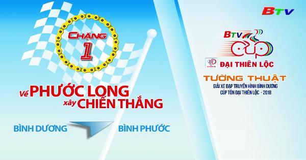 Tường thuật chặng 1 Giải Đua xe đạp Truyền hình Bình Dương - Cúp Tôn Đại Thiên Lộc 2018