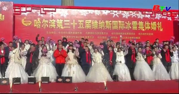 Đám cưới tập thể ở Cáp Nhĩ Tân